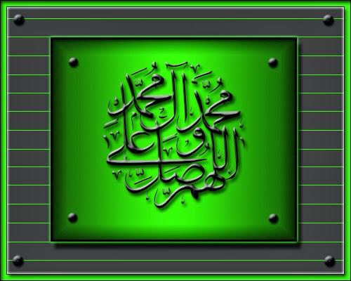 [Resim: islamiresim-V2.jpg]