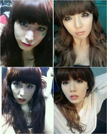 Sungmin Berubah Menjadi Hyuna