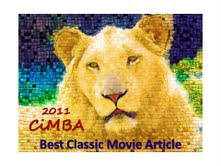 I'm thrilled to have won first prize for the CMBA's Best Classic Movie Article of 2011!