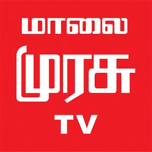 Malai Murasu Tv