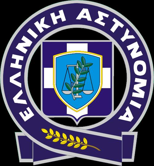 Σύλληψη αλλοδαπού σε περιοχή της Καστοριάς για μεταφορά μη νόμιμου μετανάστη