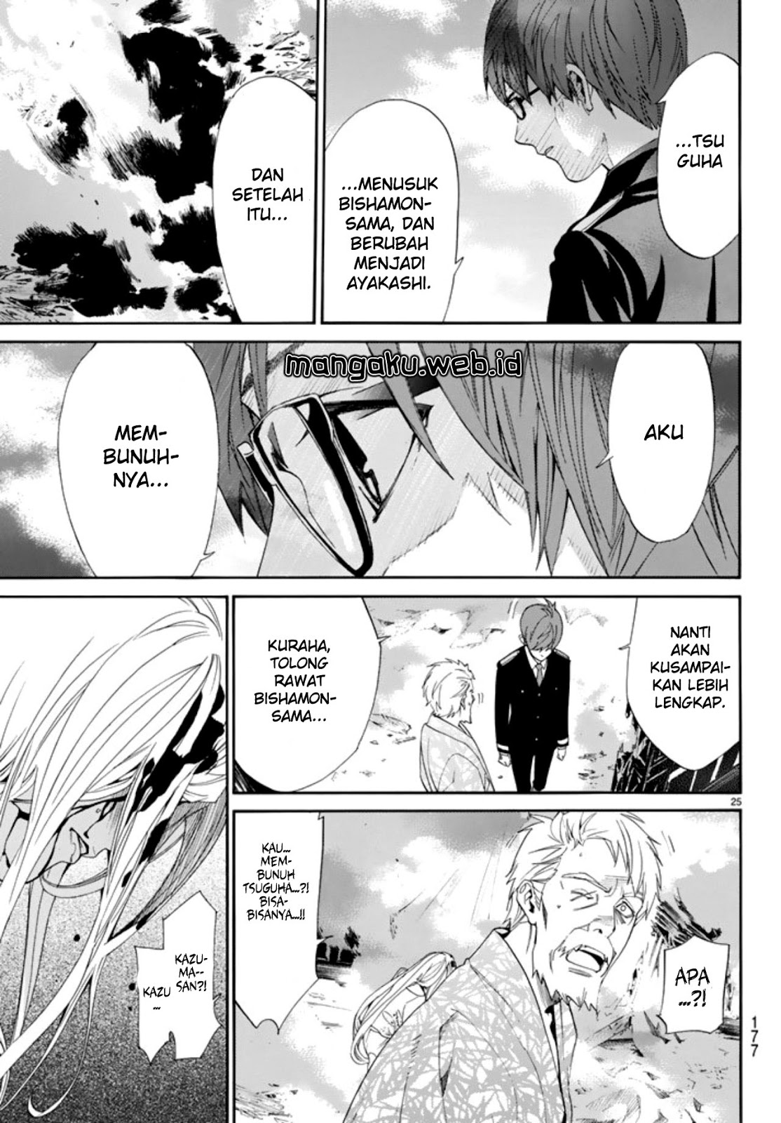 Noragami Chapter 55-24