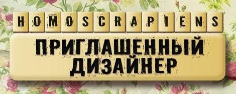 """Задание """"5 элемент"""""""