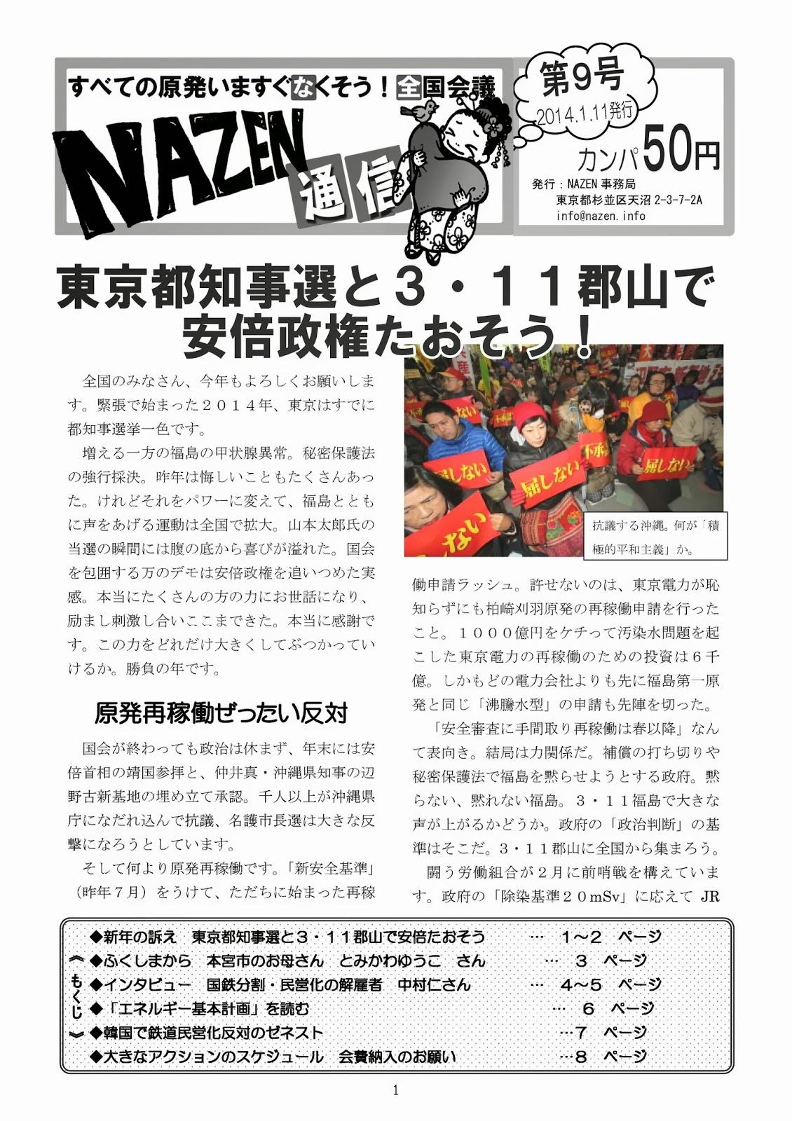 http://4754e3a988bc1d78.lolipop.jp/tsushin_09.pdf