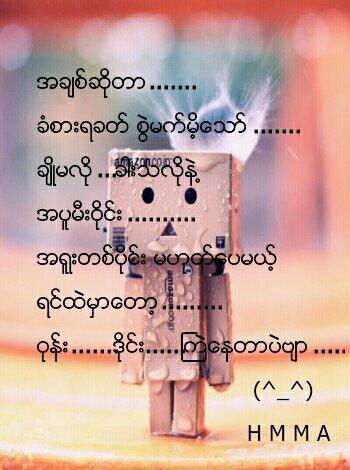 Myanmar midget images 94