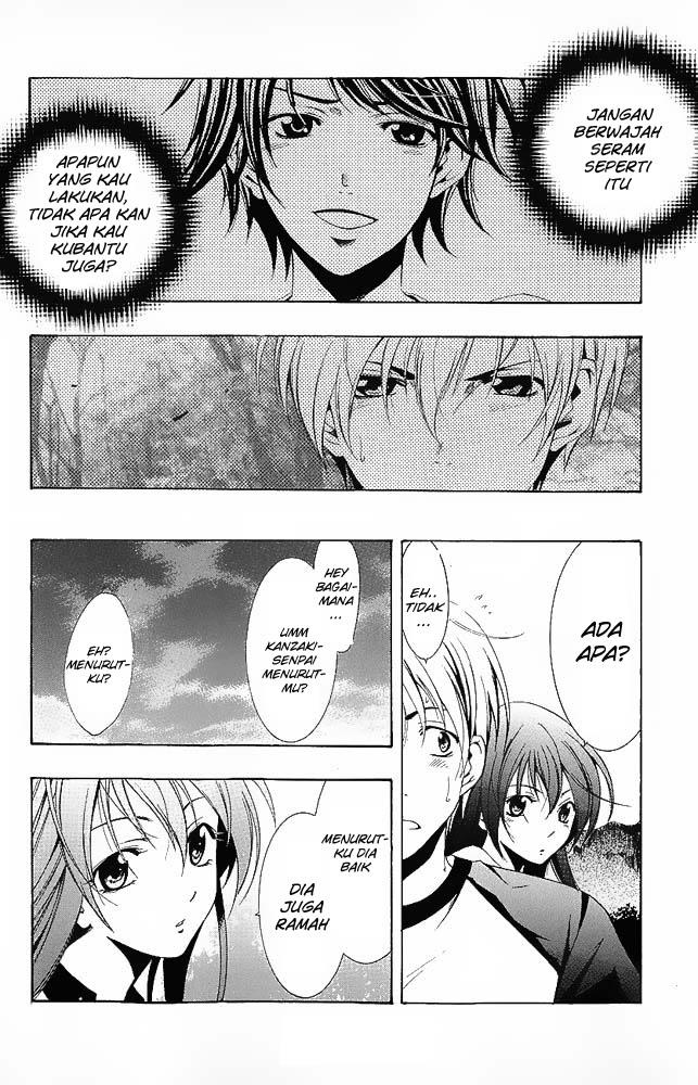Komik kimi no iru machi 13 page 4