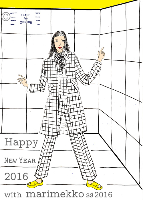 Happy New Year With Marimekko ss 2016
