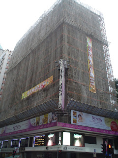 Hong Kong Island building with bamboo scaffolding