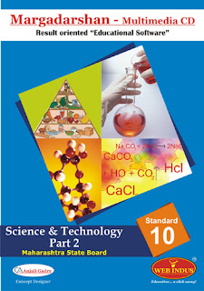 SSC SCIENCE PART ONE CD