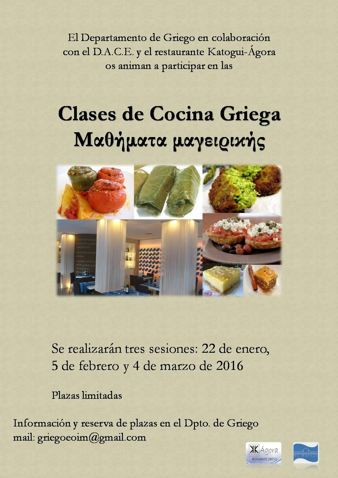 Clases de cocina griega departamento de actividades - Cursos de cocina en malaga ...