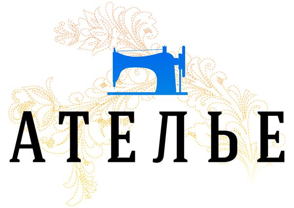 Логотип для Ателье в городе Якутске.: www.galsanov.ru/2013/08/atelier.html