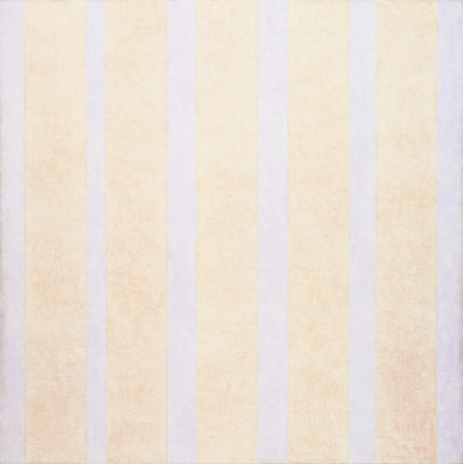 agnes martin writings Agnes bernice martin (march 22, 1912 – december 16, 2004), born in canada,  was an  agnes martin: paintings, writings, remembrances 20th century  living.