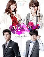 Sinopsis Drama Korea Color of Woman Terbaru 2012