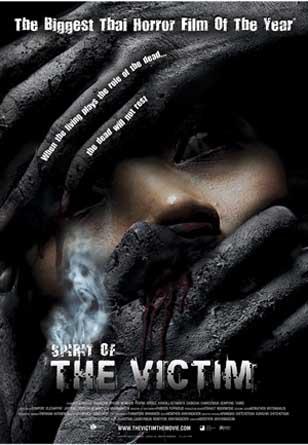 The Victim (2006) DVDRip