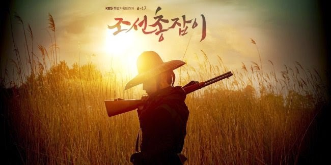 朝鮮神槍手 Gunman in Joseon