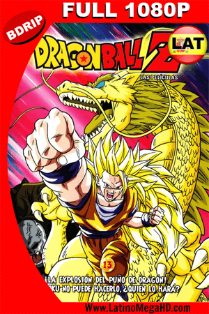 Dragon Ball Z: El ataque del Dragón (1995) Latino Full HD BDRIP 1080P (1995)
