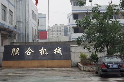 lianhe factory