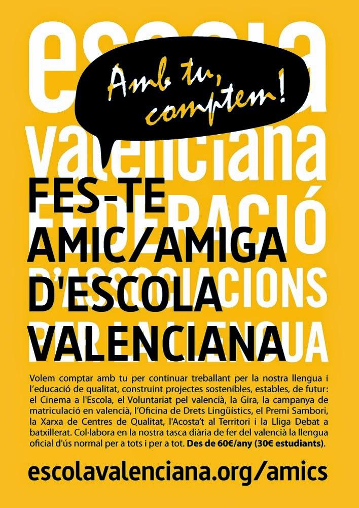 Fes-te amic/ga d'Escola Valenciana