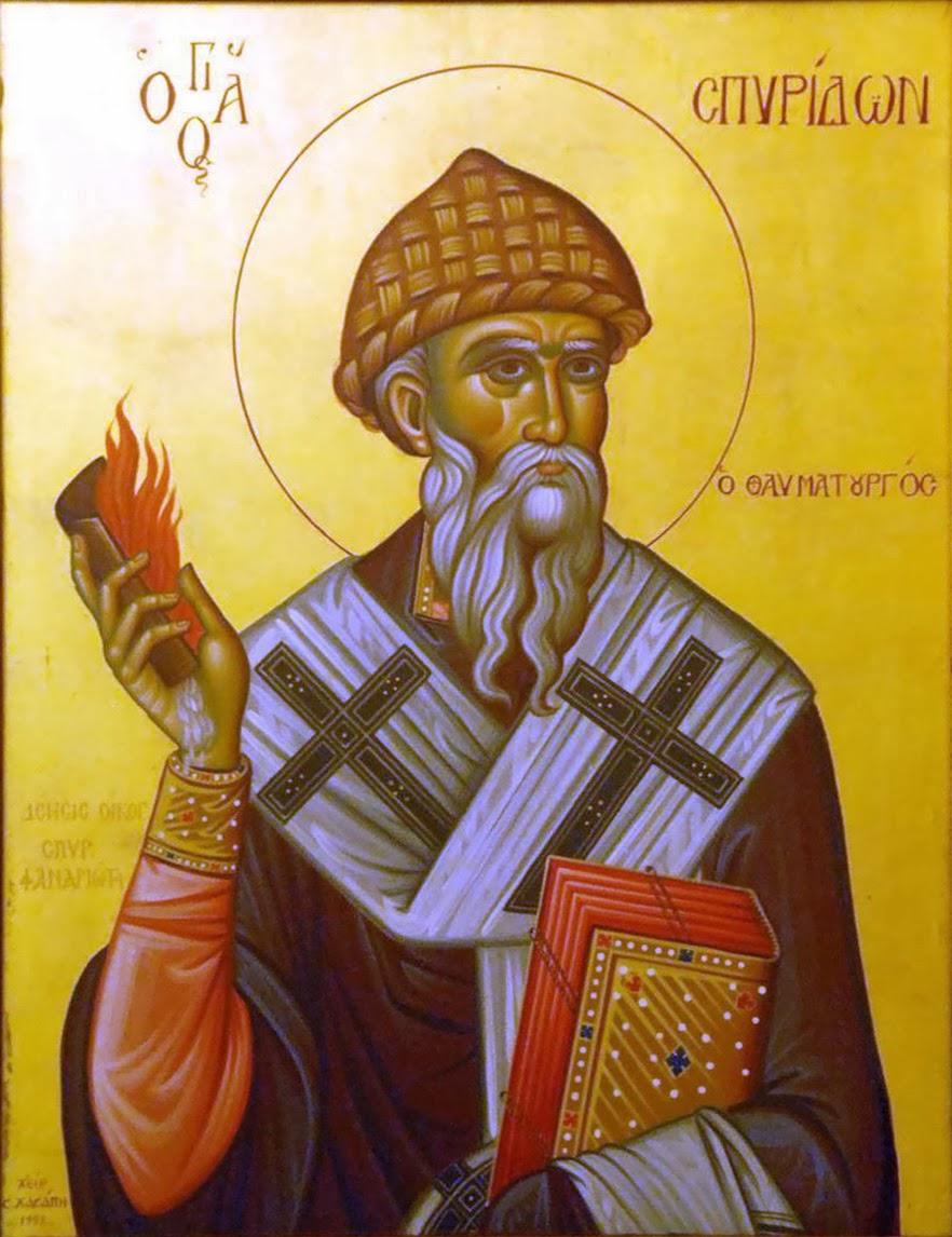Sf.Spiridon