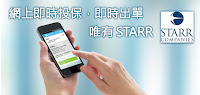 Starr Travel