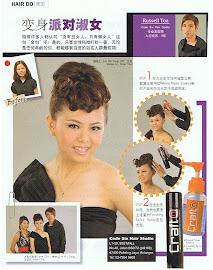 Apple magazine Makeup