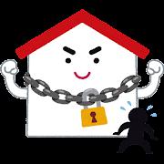 ホームセキュリティのイラスト