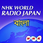NHK Radio Japan Facebook Fan Page