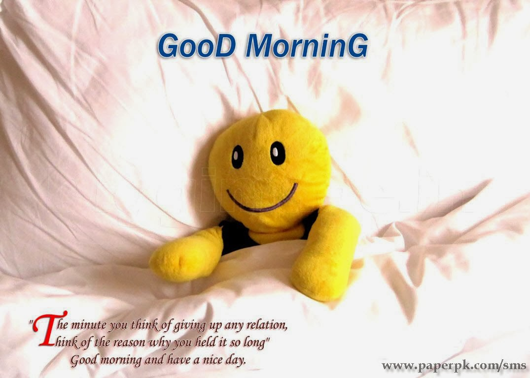 Good Morning All Email : All photos gallery achievement quotes
