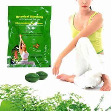 Botanical Slimming Soft Gel borong