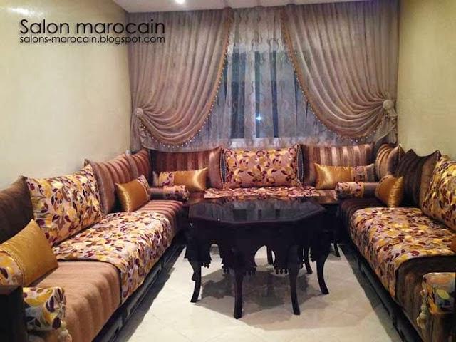 Ameublement salon marocain moderne – Salon marocain moderne 2014
