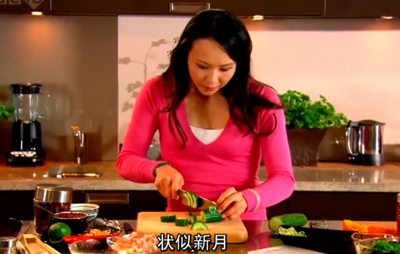 wakame y fresas cocina china facil