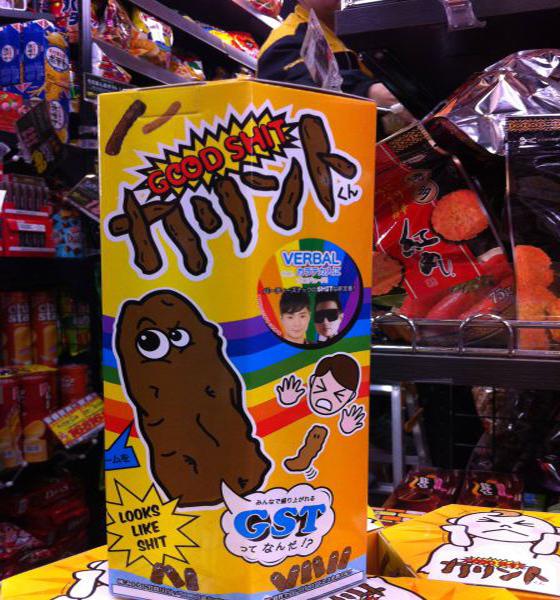 Maluquices e invenções bizarras japonesas 18