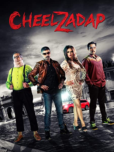 Cheel Zadap