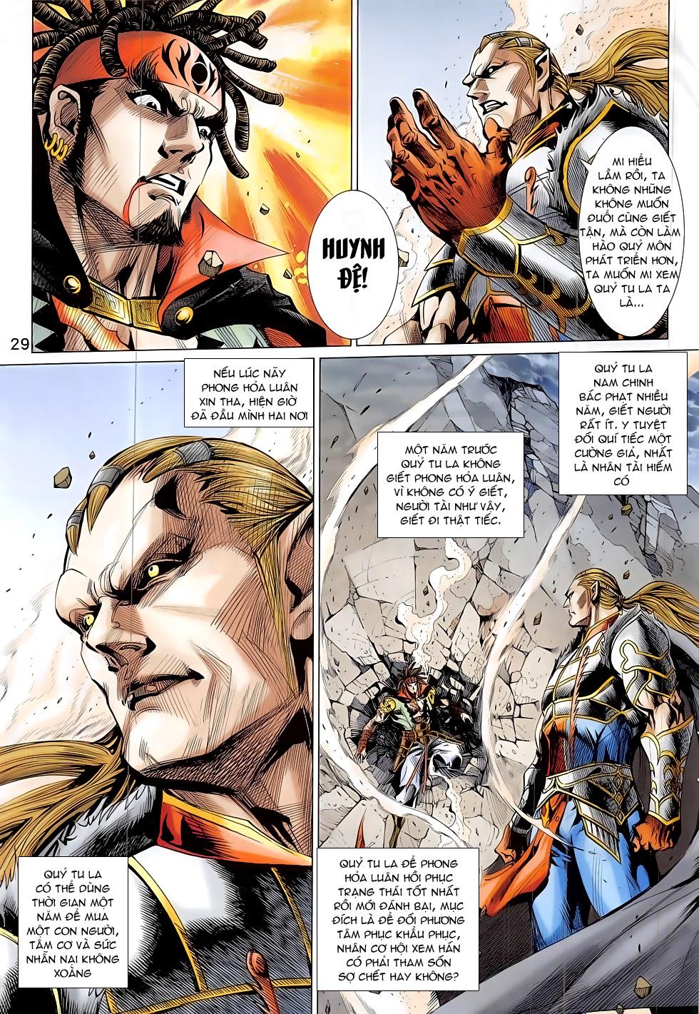 Thần Chưởng trang 29
