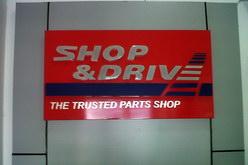 Shop & Drive Semarang Wahidin