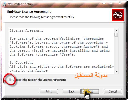 NetLimiter اقوى برامج تقسيم سرعة الإنترنت على أجهزة الشبكة