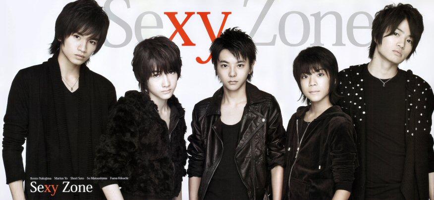 少年時代のSexy Zone