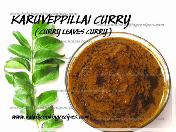 How To Make The Fresh Karuveppillai Kuzhambu | Curry Leaves Curry
