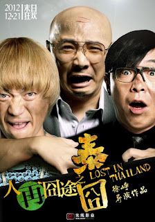 Lost In Thailand (2012) Online