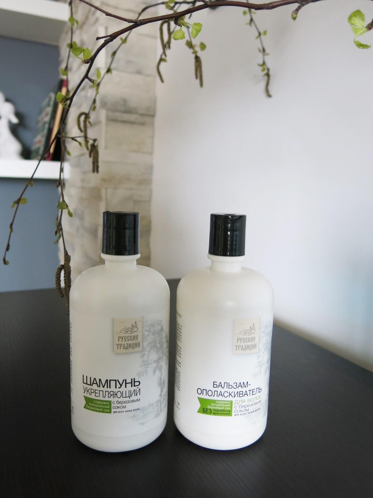 Wzmacniający szampon oraz balsam do włosów z sokiem brzozy.