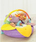 ELC deluxe sit me up cosy @ purple