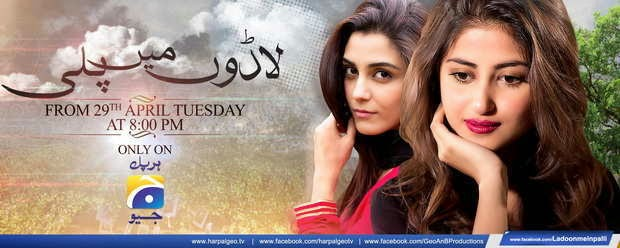 Best Pakistani Dramas - YouTube