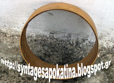 κόσκινο για τραχανά http://syntagesapokatina.blogspot.gr