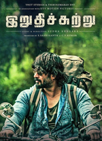 Watch Irudhi Suttru (2016) DVDScr Tamil Full Movie Watch Online Free Download