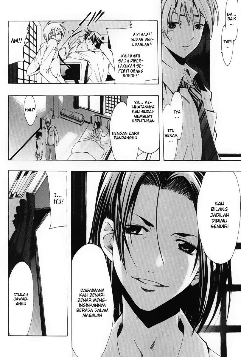 Kimi No Iru Machi page 10
