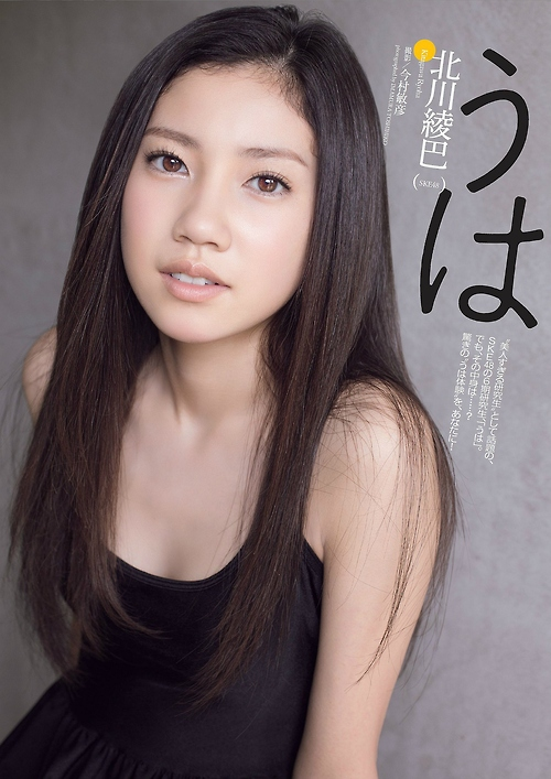 Kumpulan Foto Poster AKB48 HOT