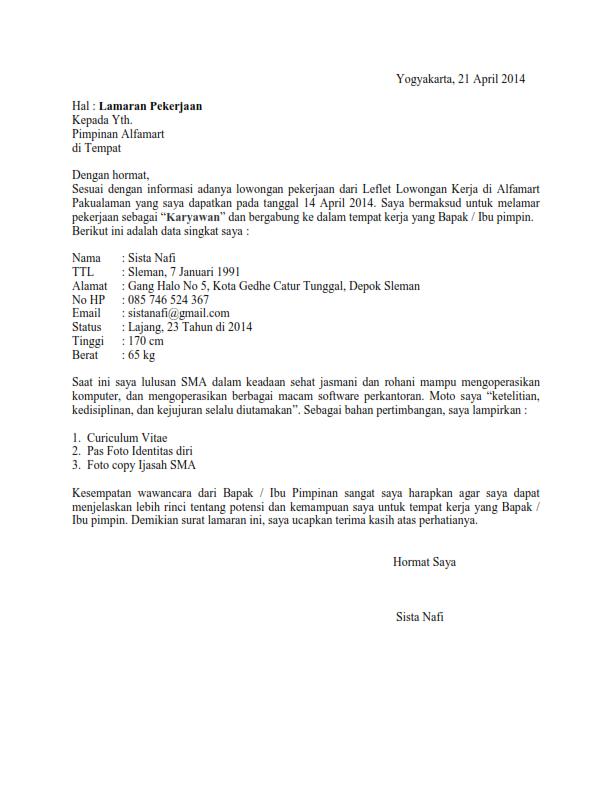 contoh surat lamaran kerja di indomaret