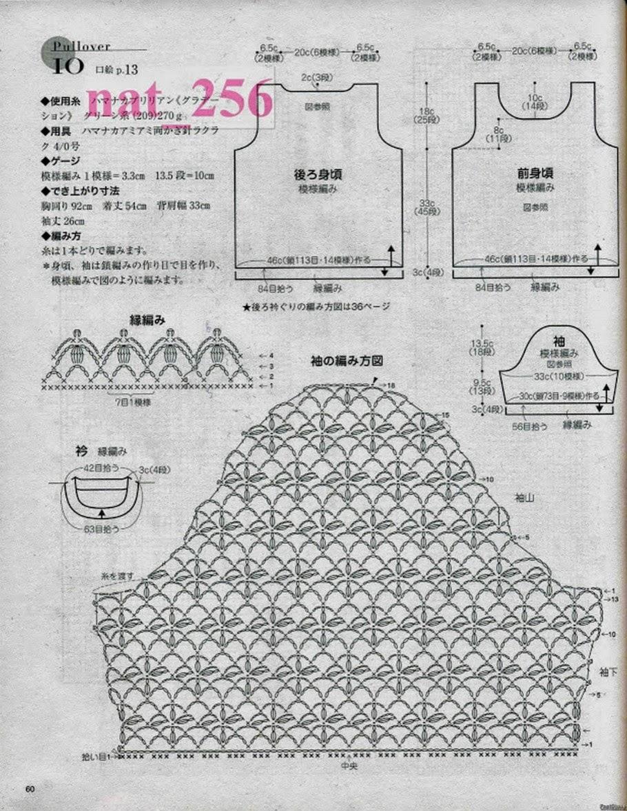 Японские модели крючком Записи в рубрике японские модели крючком 30