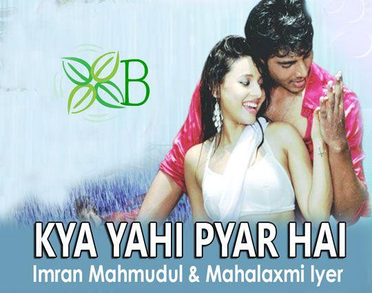 Kya Yahi Pyar Hai - Miss Butterfly