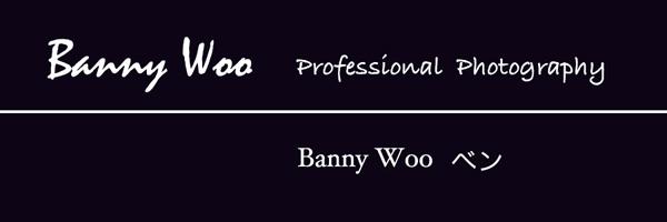 Banny Woo Professional Photography - Japanese Language Blog